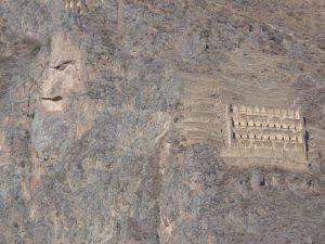"""Vorratsspeicher der Inka mit  """"Wächter"""""""